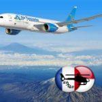 Le Dreamliner d'Air Tanzania entre en service